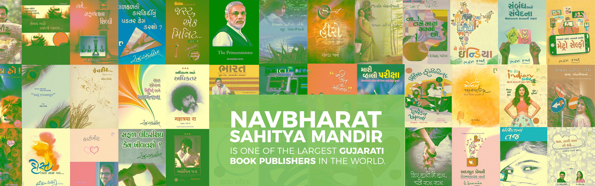 Navbharat Sahitya Mandir One of the largest Gujarati book publishers in the world. It is serving to the world of Gujarati lovers since last four decades.