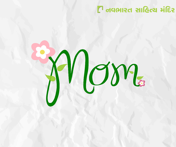 What is that 1-word that best describes your #Mom?  #MothersDay #MothersWeeek #NavbharatSahityaMandir