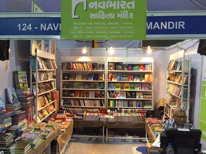 Last day at the #AmdavadNationalBookFair, visit us at stall number 124!