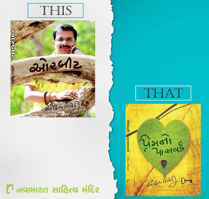 Which of these Ankit Trivedi books is your #favourite?  #Reading #Ahmedabad #NavbharatSahityaMandir #Books #Authors #AnkitTrivedi #Literature