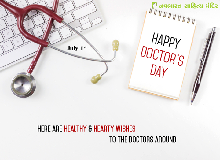 Send your Doctor a heart touching thankful note or message. Spread a smile on face that spreads smiles on millions!  #DoctorsDay #HappyDoctorsDay #ThankYou #NavbharatSahityaMandir
