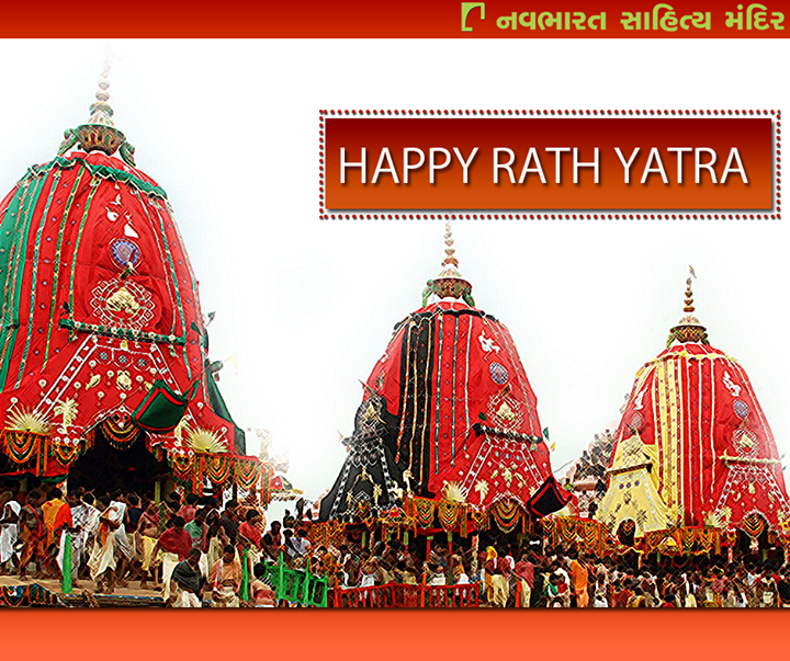 Greetings on #Rathyatra from Navbharat Sahitya Mandir !  #IndianFestivals #Festivegreetings #RathYatra2016 #NavbharatSahityaMandir