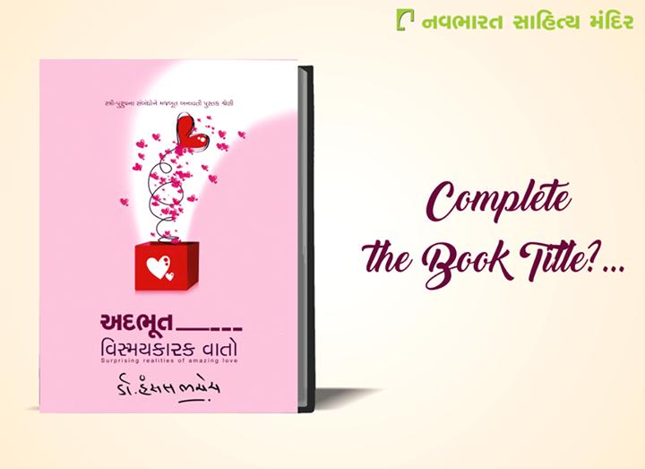 Can you complete the book title?  #NavbharatSahityaMandir #Books #Reading