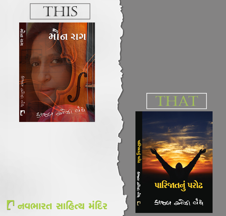 Calling all Kaajal oza vaidya fans! Which is your preferred read from these?  #Books #NavbharatSahityaMandir #Reading