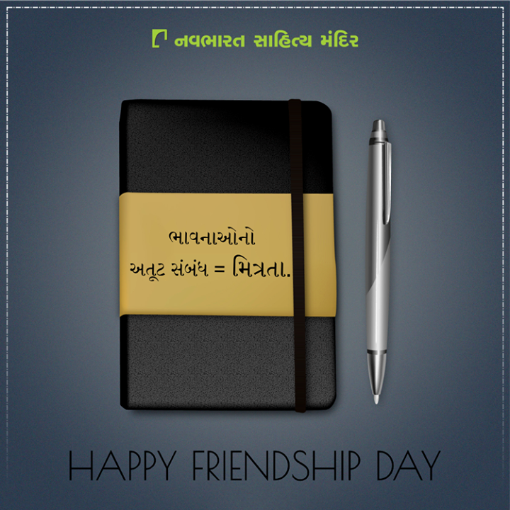Navbharat Sahitya Mandir wishes you all a #HappyFriendshipDay!