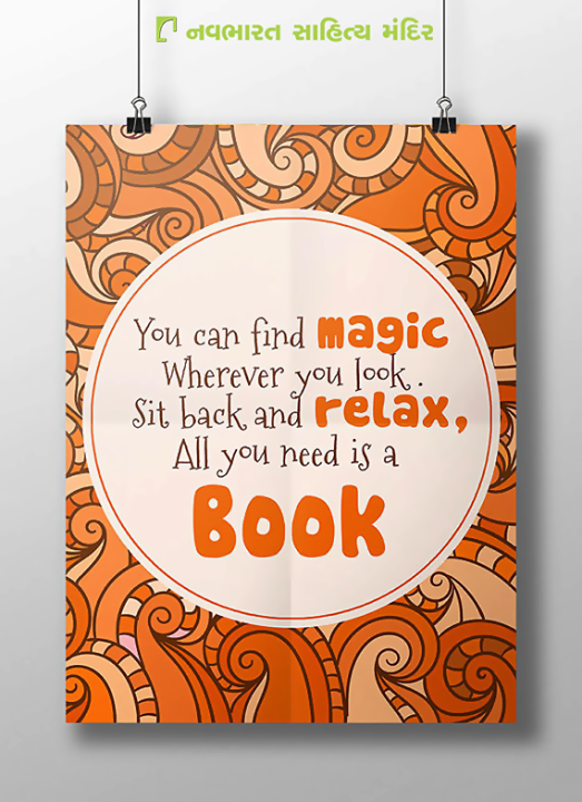 When nothing goes right, pick up a #book & #read! :)