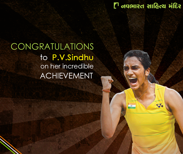 The moment of Pride! Congratulations P V Sindhu the nation is proud of you.  #Congratulations #PVSindhu #Badminton #RIO2016 #Olympic2016 #NavbharatSahityaMandir