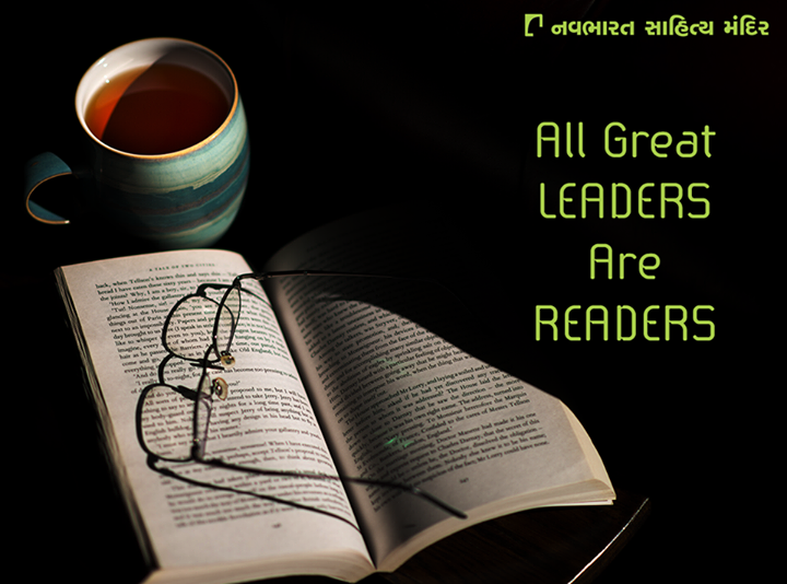 #Leaders are #Readers!   #Books #reading #NavbharatSahityaMandir