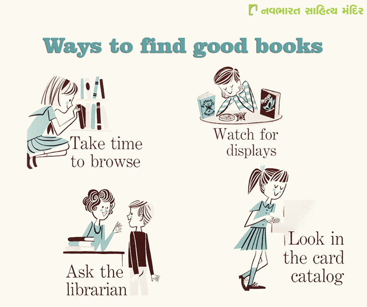 Finding #Goodbooks is quite a tricky thing to do…Here's a quick guide to help you find a better one!  #Books #Reading #NavbharatSahityaMandir
