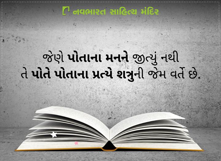 #NavbharatSahityaMandir #Books #Reading