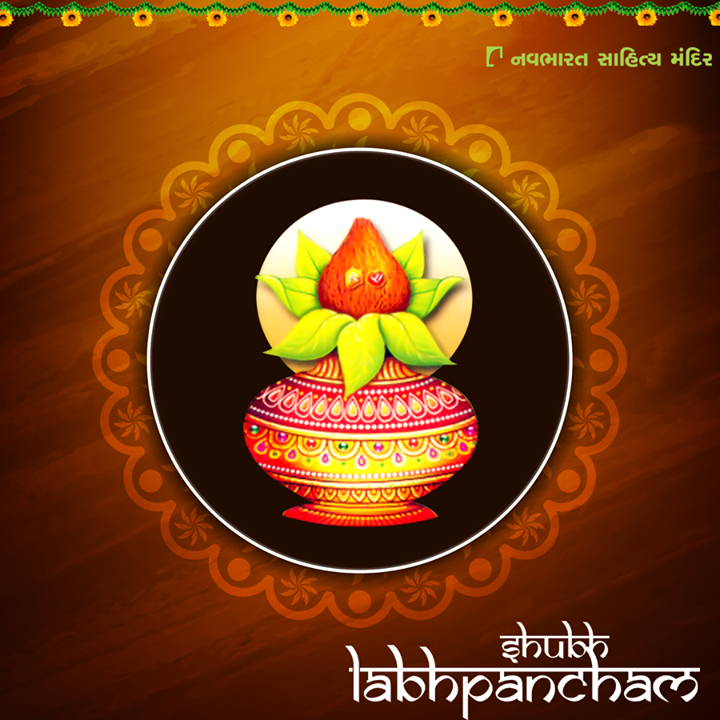 May the auspicious day of #LabhPancham bring to you good benefits & prosperity.  #ShubhLabhPancham #LabhPancham #IndianFestivals