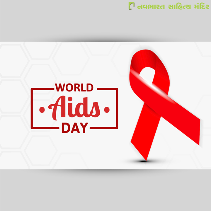 Let's work together towards tackling prejudice, ignorance and stigmatisation surrounding #HIV & #AIDS!  #WorldAidsDay #AidsDay #NavbharatSahityaMandir #Ahmedabad