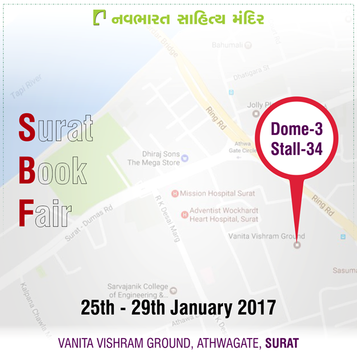 See you #Surat at the Surat Book Fair, 25th - 29th January at Vanita Vishram Ground.   #NavbharatSahityaMandir #Books #Reading