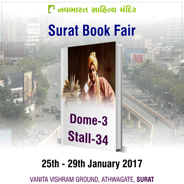 Fill a simple form to receive an SMS which you can show to avail an additional 10% discount* at our stall at the #SuratBookFair, Dome no. 3, Stall no. 34. ફોર્મ ભરીને મેળવેલ SMS #SuratBookFair માં Dome no. 3, Stall no. 34 અમારાં stall પર બતાવીને મેળવો વધુ 10% ડિસ્કાઉન્ટ* શરતો લાગુ*. Fill the form here: https://goo.gl/2IDw0h  #NavbharatSahityaMandir #Ahmedabad #Surat #LiteratureLovers #Books #Reading