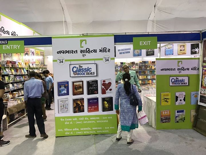 Visit us at #SuratBookFair, Dome no. 3, Stall no. 34 & 33. Fill a simple form to receive an SMS which you can show to avail an additional 10% discount*   Fill the form here: https://goo.gl/2IDw0h  #NavbharatSahityaMandir #Ahmedabad #Surat #LiteratureLovers #Books #Reading