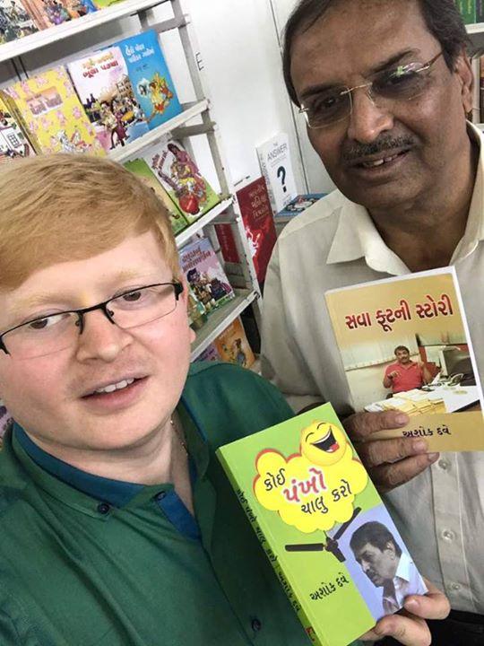 Visit us Stall no. 83-86 !  #NavbharatSahityaMandir #Ahmedabad #BookFair #AmdavadNationalBookFair #NationalBookFair #LiteratureLovers #Books #Reading