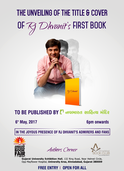 Join us for the unveiling of the title & cover of RJ Dhvanit's first book!  #NavbharatSahityaMandir #Ahmedabad #BookFair #AmdavadNationalBookFair #NationalBookFair #LiteratureLovers #Books #Reading
