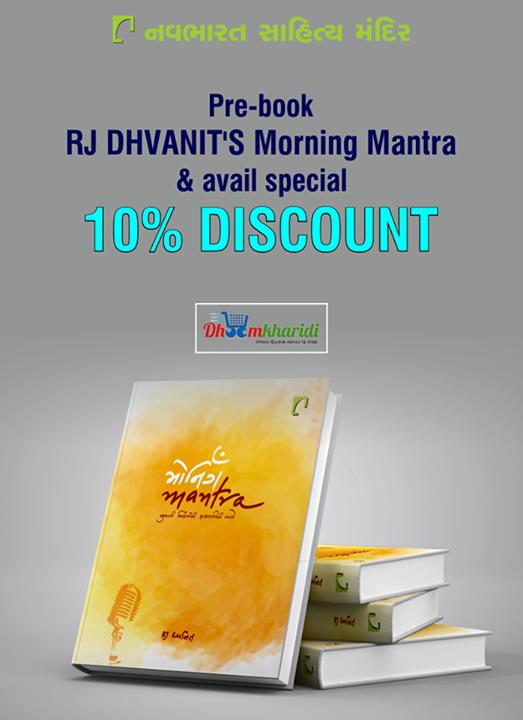 Pre-book RJ Dhvanit's #MorningMantra  & avail special 10% discount !  Pre-order: https://goo.gl/pkgvCh  #NavbharatSahityaMandir #Books #Reading #LoveForReading #BooksLove #BookLovers #DhoomKharidi