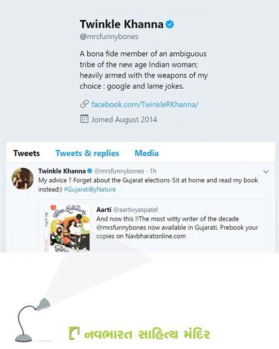 When #MrsFunnyBones herself tweets!  #NavbharatOnline #Books Twinkle Khanna