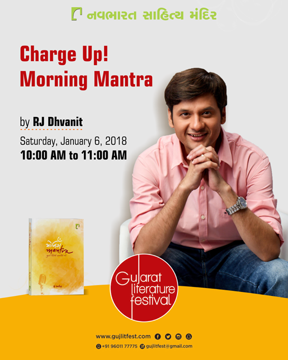 Catch up for a charging session with RJ Dhvanit at the GLF - Gujarat Literature Festival!  #NavbharatSahityaMandir #Books #Reading #LoveForReading #BooksLove #BookLovers #LiteratureLovers