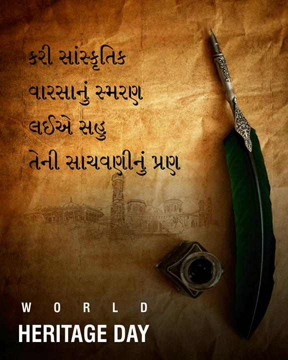 વિશ્વ વિરાસત દિવસની ભાવભરી શુભેચ્છા.  #WorldHeritageDay #NavbharatSahityaMandir #Books #Reading #LoveForReading #BooksLove #BookLovers