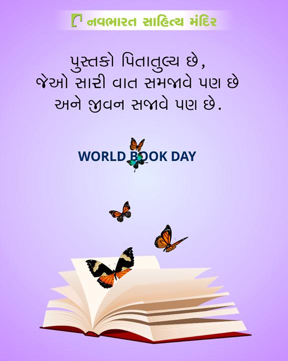 પુસ્તકો પિતાતુલ્ય છે. જેઓ સારી વાતો સમજાવે પણ છે અને જીવન સજાવે પણ છે.  #WorldBookDay #NavbharatSahityaMandir #Books #Reading #LoveForReading #BooksLove #BookLovers
