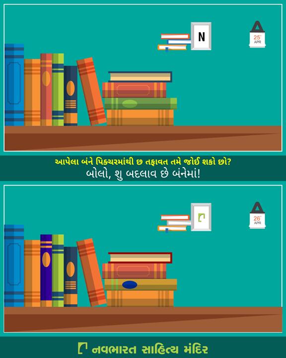 અહીં ચિત્રમાં કુલ છ તફાવત છે. ચાલો શોધીને બતાવો.  #NavbharatSahityaMandir #Books #Reading #LoveForReading #BooksLove #BookLovers