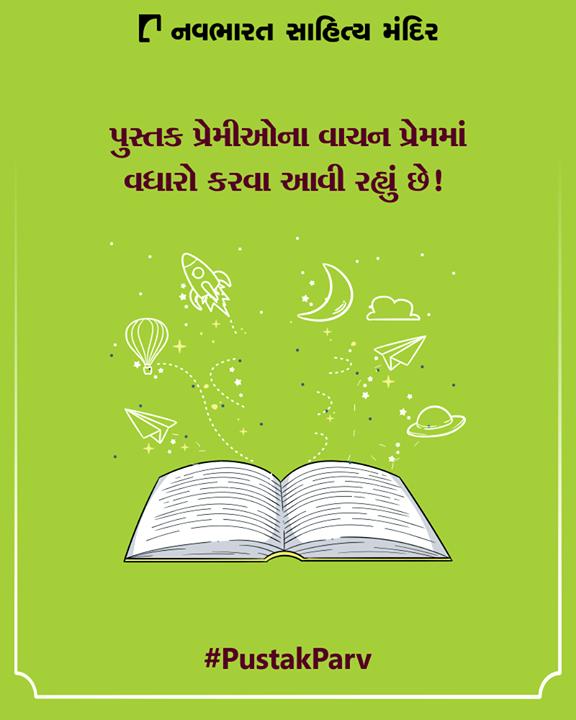 પુસ્તક પ્રેમીઓના વાચન પ્રેમમાં વધારો કરવા આવી રહ્યું છે!  #PustakParv #NavbharatSahityaMandir #Books #Reading #LoveForReading #BooksLove #BookLovers