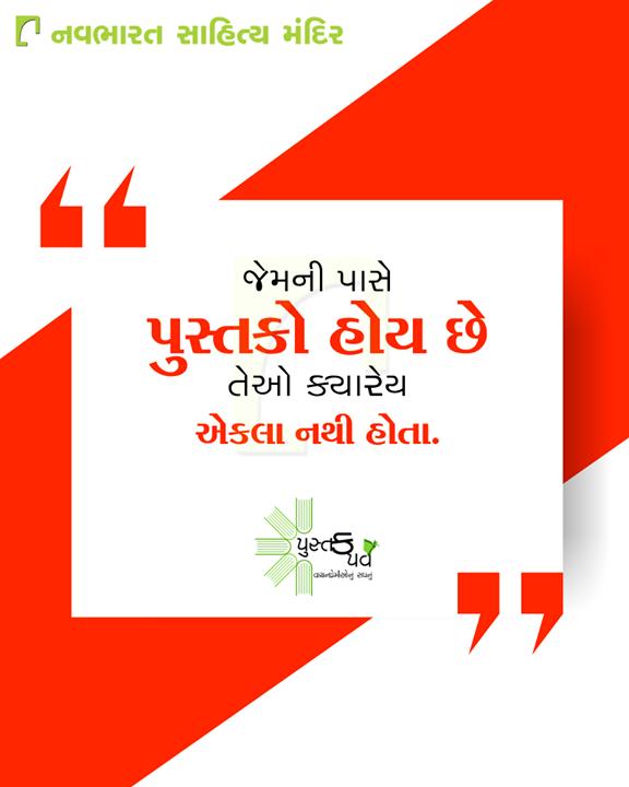 સાચી વાતને!  #PustakParv #NavbharatSahityaMandir #Books #Reading #LoveForReading #BooksLove #BookLovers