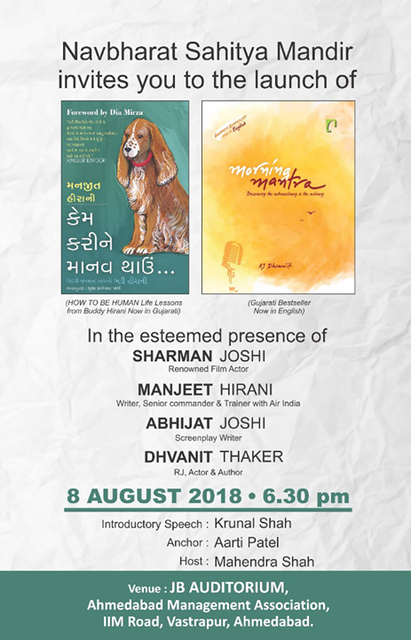 A festival to celebrate the love for books!  Venue: Sushilaben Ratilal Hall, Nr.Swastik Cross Road, C.G.Road, Ahmedabad   #9thAugust #NavbharatSahityaMandir #Books #Reading #LoveForReading #BooksLove #BookLovers