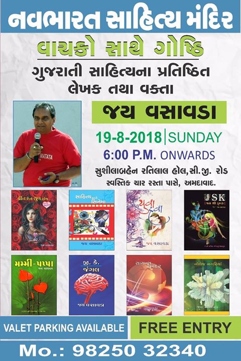Come visit us!   #NavbharatSahityaMandir #Books #Reading #LoveForReading #BooksLove #BookLovers