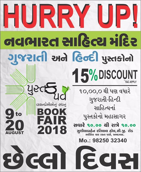LAST day today! **Hurry Up**  #PustakParv #NavbharatSahityaMandir #Books #Reading #LoveForReading #BooksLove #BookLovers #BookFair