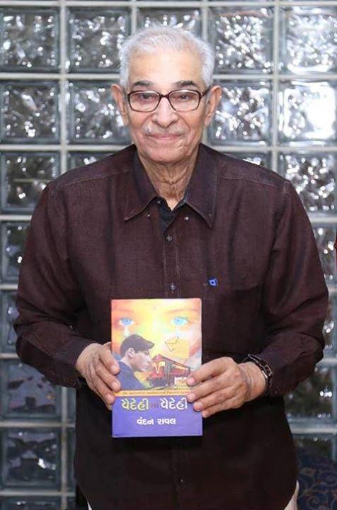 વંદન રાવલના પુસ્તક વિમોચન માટે પોતાનો અમૂલ્ય સમય આપવા બદલ રાજ્યપાલ શ્રી ઓ.પી.કોહલી સાહેબનો નવભારત સાહિત્ય મંદિર આભાર માને છે અને વંદન રાવલને નવા પુસ્તક બદલ શુભેચ્છાઓ પાઠવે છે.  #NavbharatSahityaMandir #ShopOnline #Books #Reading #LoveForReading #BooksLove #BookLovers