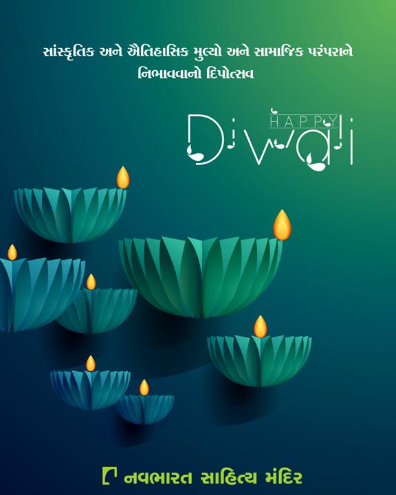 સાંસ્કૃતિક અને ઐતિહાસિક મુલ્યો તથા સામાજિક પરંપરાને નિભાવવાનો આનંદોત્સવ એટલે દિવાળી  #HappyDiwali #IndianFestivals #Celebration #Diwali #Diwali2018 #FestivalOfLight #DiwaliIsHere #FestivalOfJoy #NavbharatSahityaMandir #ShopOnline #Books #Reading #LoveForReading #BooksLove #BookLovers
