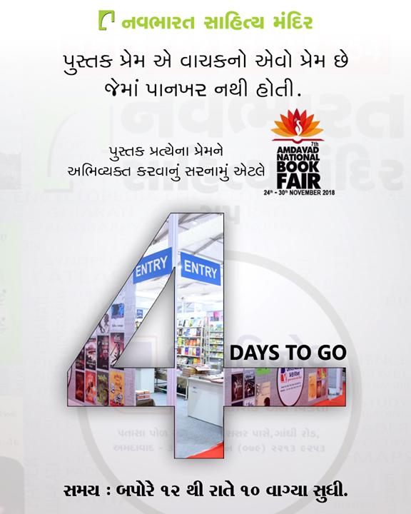 હવે માત્ર 4 જ દિવસ બાકી છે. તમે ક્યારે આવો છો તમારા મનગમતા પુસ્તક લેવા?  Ahmedabad National Bookfair #AhmedabadNationalBookFair #NavbharatSahityaMandir #ShopOnline #Books #Reading #LoveForReading #BooksLove #BookLovers