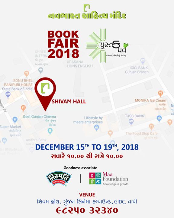 અમે ખાસ આપ સહુ વાચકો માટે આ પુસ્તક મેળો લઈને આવ્યા છીએ. ખાસ જગ્યા અને એડ્રેસ નોંધી લેજો અને આવવાનું ન ચુકતા.  #BookFair #Vapi #NavbharatSahityaMandir #ShopOnline #Books #Reading #LoveForReading #BooksLove #BookLovers