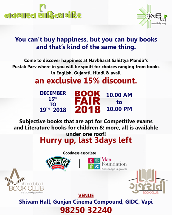 Last 3 days. Visit Navbharat Sahitya Mandir's Sahitya Parv and avail exclusive discounts.  #BookFair #Vapi #NavbharatSahityaMandir #ShopOnline #Books #Reading #LoveForReading #BooksLove #BookLovers