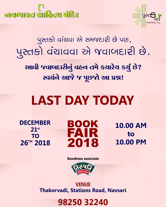 એક એક કરતા ક્યારે છેલ્લો દિવસ આવ્યો એની ખબર જ ના પડી. આ પુસ્તક પ્રત્યેના પ્રેમને અભિવ્યક્ત કરવાના આ ઉત્સવના છેલ્લા દિવસે આવો અને મનગમતા પુસ્તક લઇ જાવ.  #NavbharatSahityaMandir #ShopOnline #Books #Reading #LoveForReading #BooksLove #BookLovers