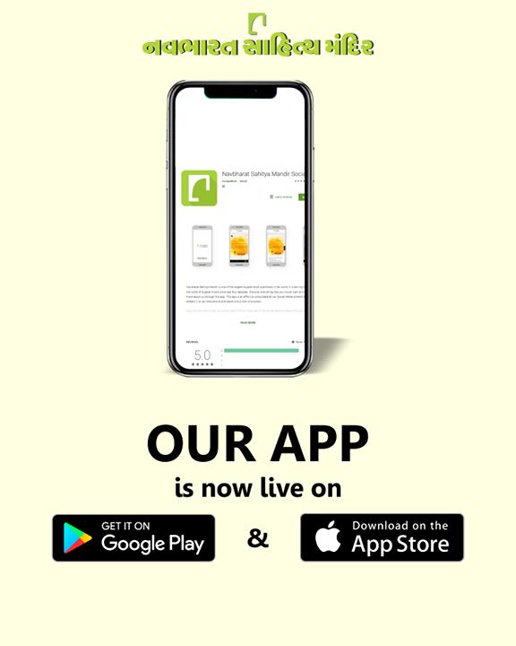 Our app is now live on #Applestore & #GooglePlay!  https://bit.ly/2F3OBeO  https://apple.co/2R9fANa  #NavbharatSahityaMandir #ShopOnline #Books #Reading #LoveForReading #BooksLove #BookLovers