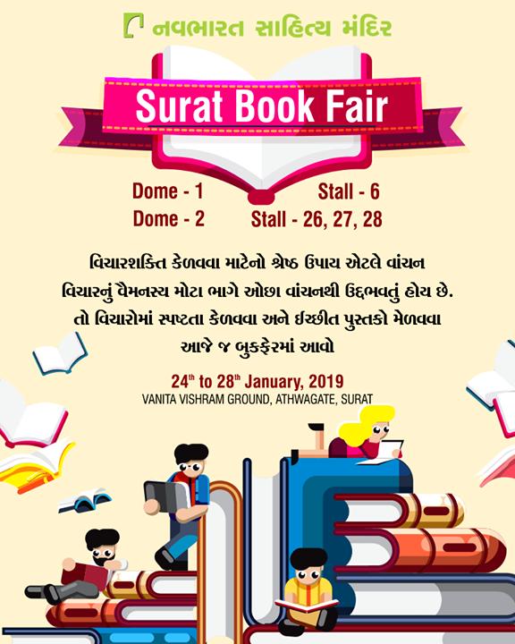 સુરતવાસીઓ માટે મનગમતા પુસ્તક લઇ જવા માટે આજે અંતિમ દિવસ છે. તો ખાસ આવો અને વર્ષ પૂરતું વાંચન લઇ જાવ.  #SuratBookFair #SuratNationalBookFair #NavbharatSahityaMandir #ShopOnline #Books #Reading #LoveForReading #BooksLove #BookLovers