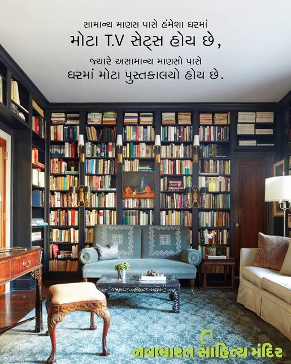 તમારા ઘરના વાંચનાલયનો ફોટો કમેન્ટમાં મુકવાનું ભૂલતા નહીં.  #NavbharatSahityaMandir #ShopOnline #Books #Reading #LoveForReading #BooksLove #BookLovers
