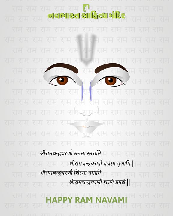 રામનવમીના શુભ અવસરની આપ સહુને ખુબ ખુબ શુભેચ્છા. તથા પ્રભુ રામની કૃપા આપ સહુ પર સદા બની રહે એવી પ્રાર્થના.  #RamNavami #रामनवमी  #JaiShriRam #RamNavami2019 #HappyRamNavami #IndianFestival #NavbharatSahityaMandir #ShopOnline #Books #Reading #LoveForReading #BooksLove #BookLovers