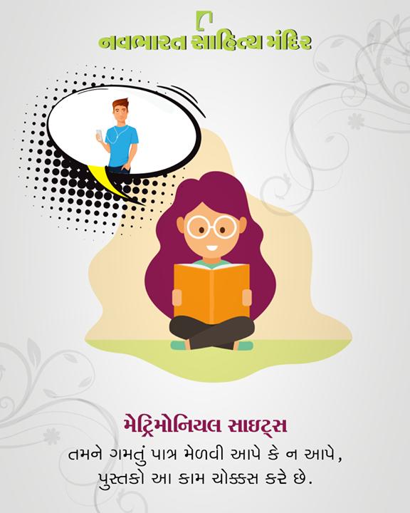 આ વાત  હળવી હોઈ શકે પણ રસપ્રદ ચોક્કસ છે.  #NavbharatSahityaMandir #ShopOnline #Books #Reading #LoveForReading #BooksLove #BookLovers