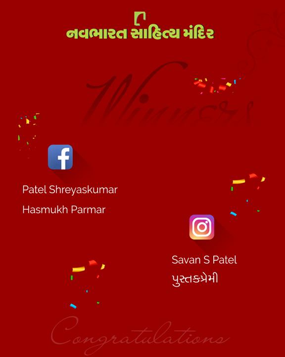 બંને વિજેતાઓને ખુબ ખુબ શુભેચ્છાઓ. સતત ભાગ લેતા રહો અને બીજા મિત્રો તથા સ્નેહીઓને ભાગ લેવા પ્રોત્સાહિત કરતા રહો.  #ContestWinners #NavbharatSahityaMandir #ShopOnline #Books #Reading #LoveForReading #BooksLove #BookLovers