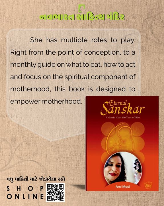 Mothers are unique, Mothers are dynamic! Open this link & get this exclusive book at your doorstep.  LINK: https://bit.ly/2KvSYBH  #NavbharatSahityaMandir #ShopOnline #Books #Reading #LoveForReading #BooksLove #BookLovers