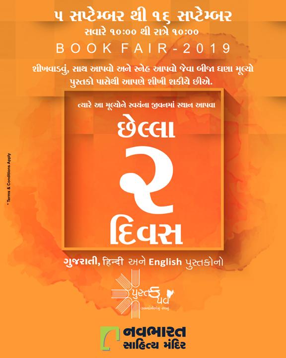 રવિવારના દિવસ મોટા ભાગે પરિવાર સાથે આનંદ કરવાના દિવસ તરીકે મનાવતા હોઈએ છીએ ત્યારે આ વખતે આનંદ પુસ્તક પર્વમાં આવીને કરો અને રવિવારે નવા પુસ્તકો ખરીદી ખુશીઓ મનાવો.  #2DaysLeft #BookFair2019 #BookFair #NavbharatSahityaMandir #Books #Reading #LoveForReading #BooksLove #BookLovers