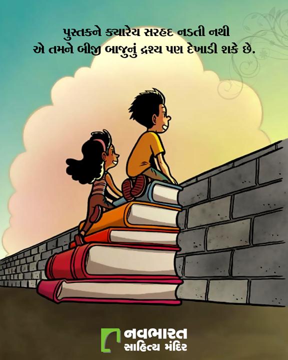 આપના વિચારો ચોક્કસ કમેન્ટમાં કહેજો અને તમે બીજી કઈ ભાષાના પુસ્તકો વાંચો છો એ પણ.  #NavbharatSahityaMandir #ShopOnline #Books #Reading #LoveForReading #BooksLove #BookLovers