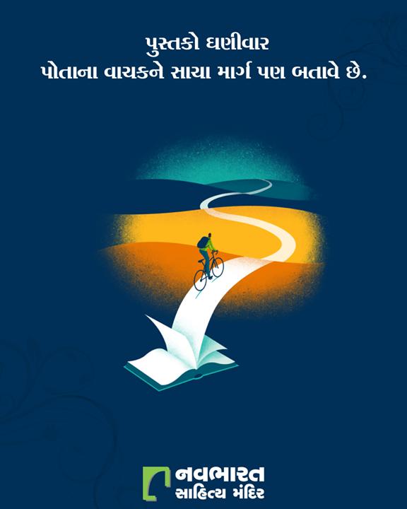 તમને પુસ્તક પર કેટલો ભરોસો છે એના પર પણ ઘણો આધાર રહેલો છે.  #NavbharatSahityaMandir #ShopOnline #Books #Reading #LoveForReading #BooksLove #BookLovers