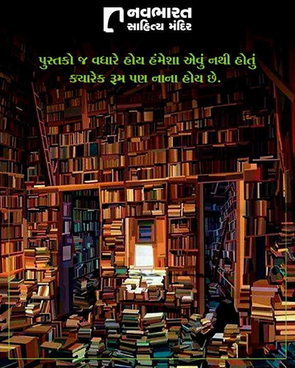 જેમના રૂમ્સ પુસ્તકોથી ભરેલા હોય એ તમામ સ્વયંને Tag કરવાનું ભૂલતા નહિ.  #NavbharatSahityaMandir #ShopOnline #Books #Reading #LoveForReading #BooksLove #BookLovers