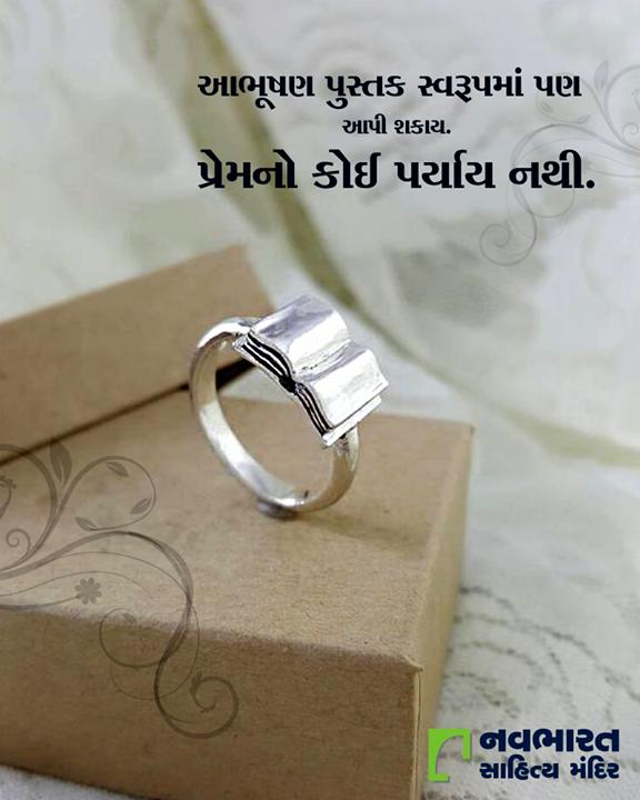તમે પણ તમારા પ્રિયતમને આપી શકો છો.  #NavbharatSahityaMandir #ShopOnline #Books #Reading #LoveForReading #BooksLove #BookLovers